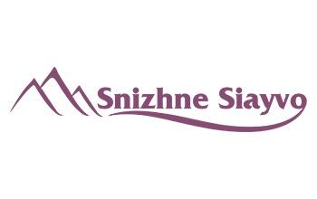 [:ru]snizhne-siayvo[:]